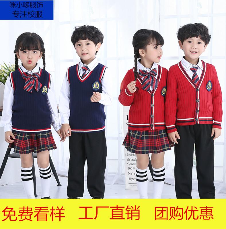 小学生班服幼儿园服英伦风校服儿童春秋季套装纯棉男女童合唱服