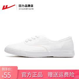 回力女帆布鞋2021新款百搭女鞋平底小白鞋女春季韩版休闲鞋板鞋女图片