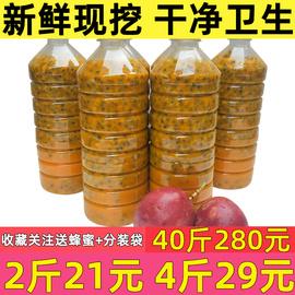 广西百香果冷冻果酱百香果汁百香果肉百香果原浆奶茶店商用4斤图片