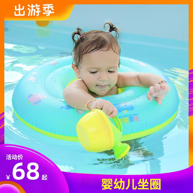 曼波泡泡新生幼儿宝宝趴圈座腋下圈满158.00元可用90元优惠券
