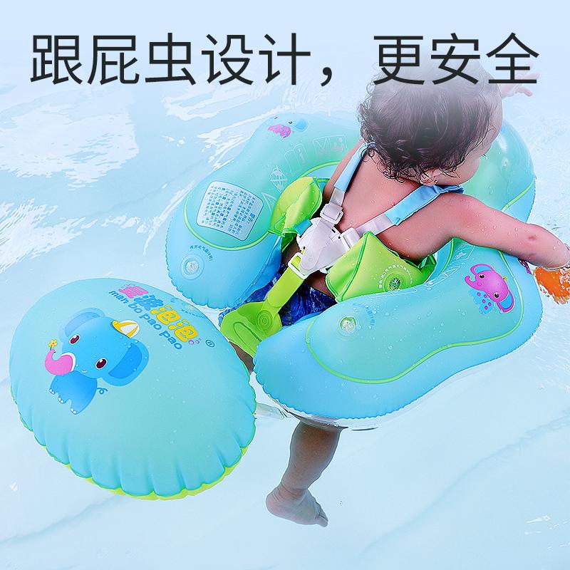 (用100元券)儿童游泳圈0-12个月1-3-6岁婴儿游泳圈宝宝趴圈防翻腋下脖圈 新生