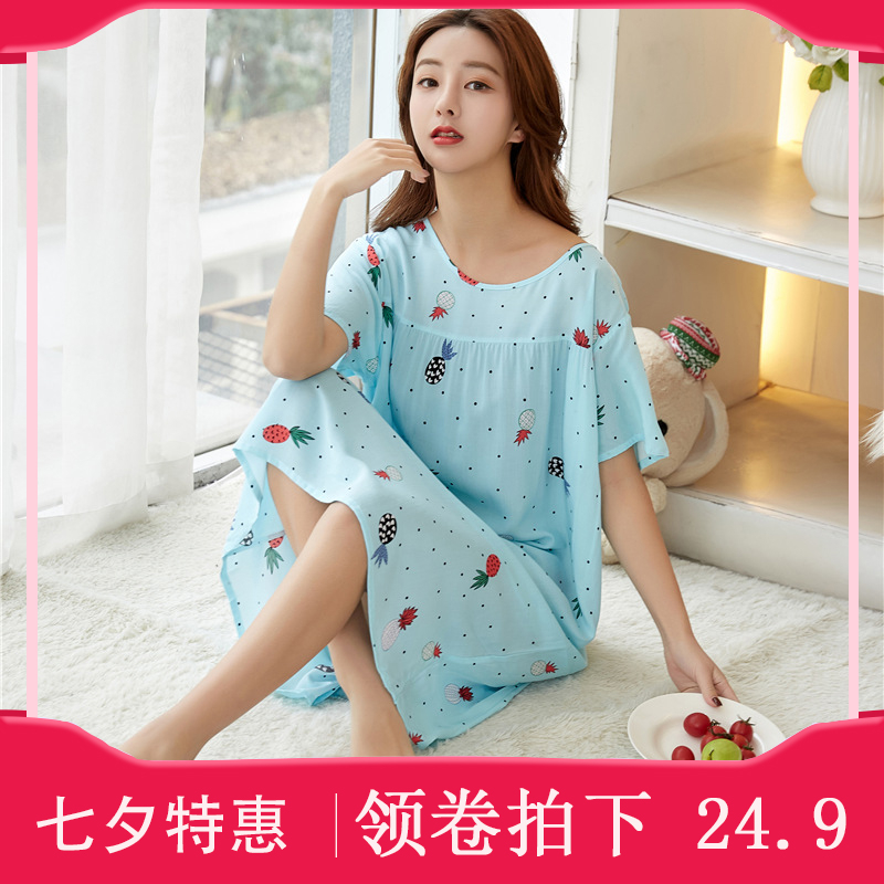 券后78.00元长款棉绸韩版女式胖mm 200斤夏睡裙