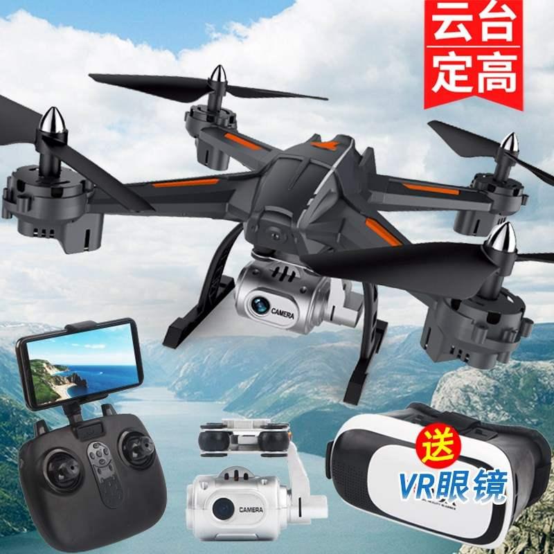 专业小型翻滚遥控飞机航拍直升机无人机充电版飞行器超长续航拍摄热销0件包邮