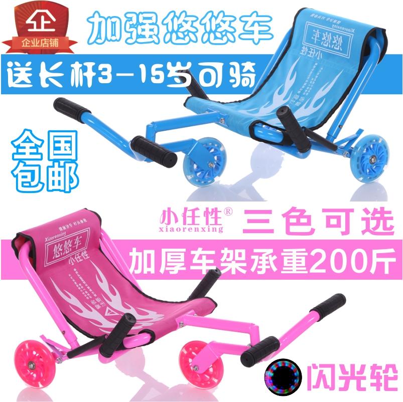 (用26.32元券)溜娃神器儿童悠悠车广场滑行摇摆车溜溜车扭扭车静音轮玩具脚踩车