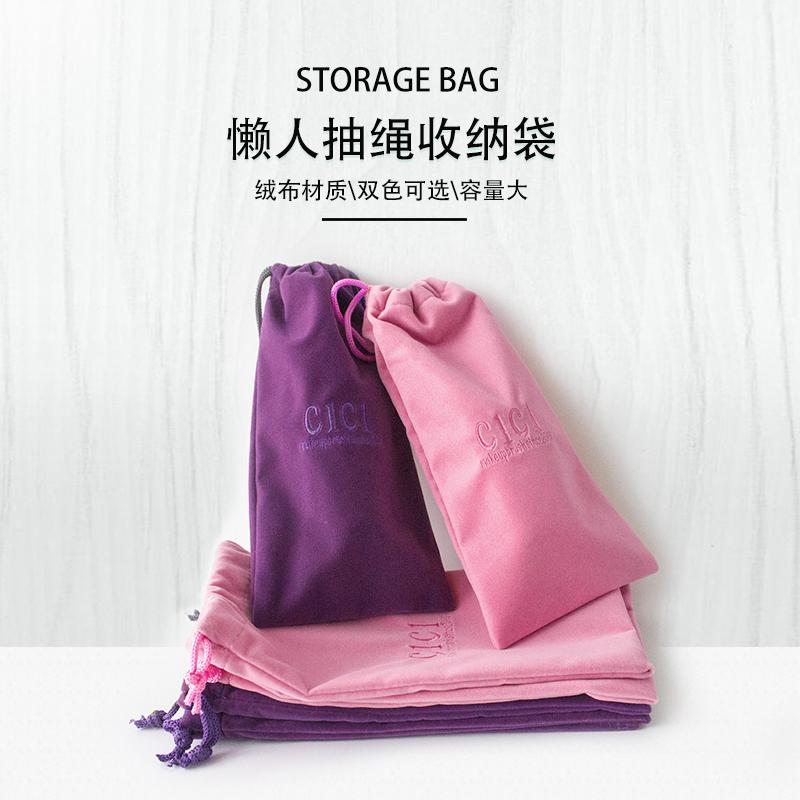 CICI flannelette bag drawstring pocket cute small cloth bag cosmetic storage bag portable drawstring bag