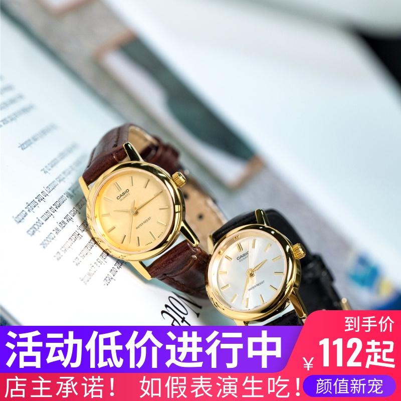 Casio卡西欧手表女ltp-1095q-7a-1a日本女表优雅简约复古指针皮带图片