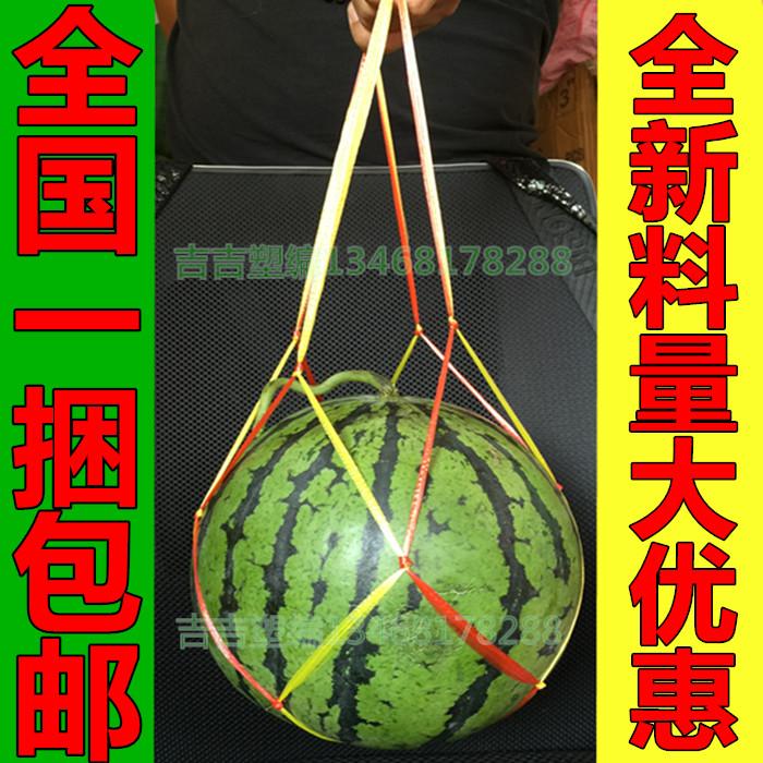 全新料西瓜网塑料尼龙网袋网兜西瓜专用网眼袋手工编织批发包邮