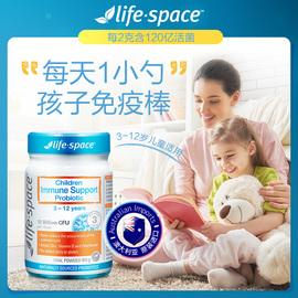 营养搭档 刘涛推荐 life space儿童免疫力益生菌粉婴幼儿调理肠道