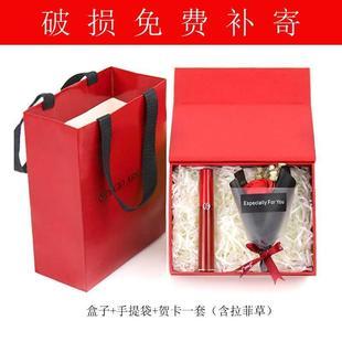 阿玛尼袋子礼品袋红色ARMANI口红气垫礼盒礼袋购物纸袋