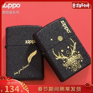 领5元券购买zippo正版官方正品zppo男士火机