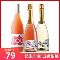 慕拉莫斯卡托起泡酒香檳白葡萄酒果酒氣泡酒少女甜型甜紅酒冰酒