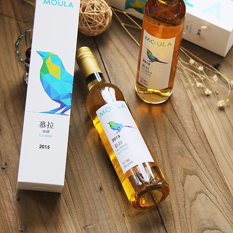慕拉 冰白葡萄酒 500ml*2瓶 雷司令酿造