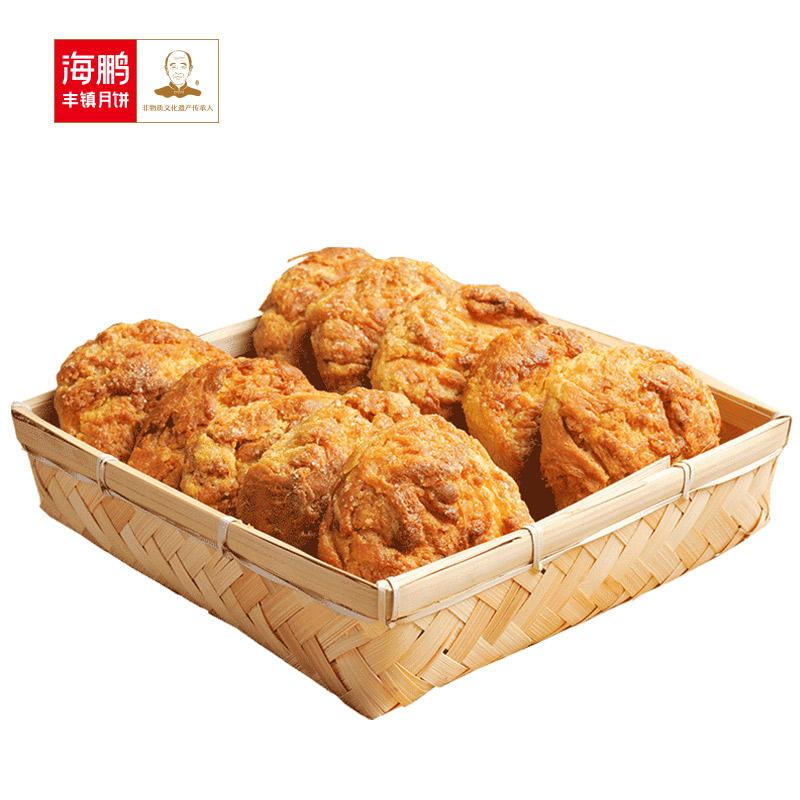 【软面】海鹏 手工软面饼600g 代餐早餐整箱传统糕点丰镇月饼