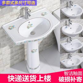 立柱盆陶瓷家用洗手盆小户型卫生间落地式洗脸盆一体阳台洗面池盆