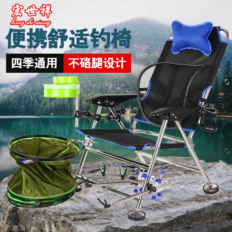 钓椅牌子_多功能钓鱼椅买什么牌子的比较好 鱼凳套装推荐哪个品种 渔之源 ...