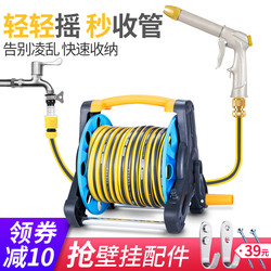 志通高压家用洗车水枪水管喷收纳架