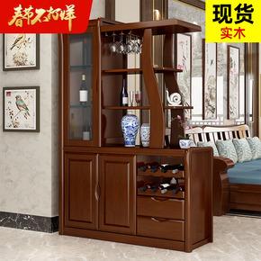 中式玄关柜鞋柜一体现代简约客厅隔断屏风全实木间厅酒柜门厅家具