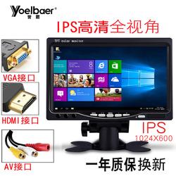 7寸显示器高清10寸显示屏vga/hdmi触摸液晶屏监视器小电视机液晶