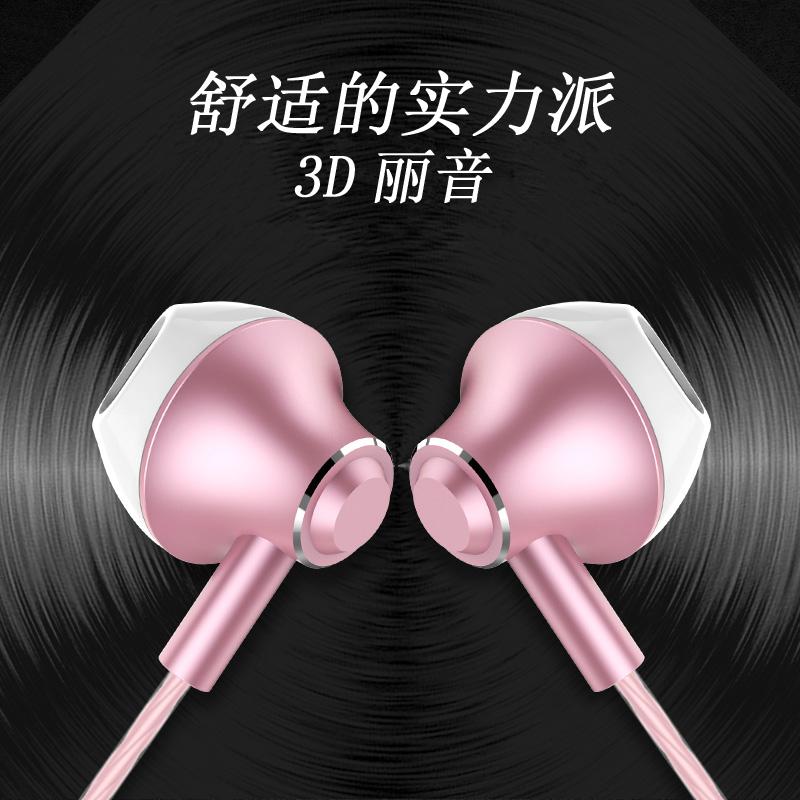 兰士顿 vivo耳机原装正品 X20 X9 X7 Plus Y67 Y66入耳式限3888张券