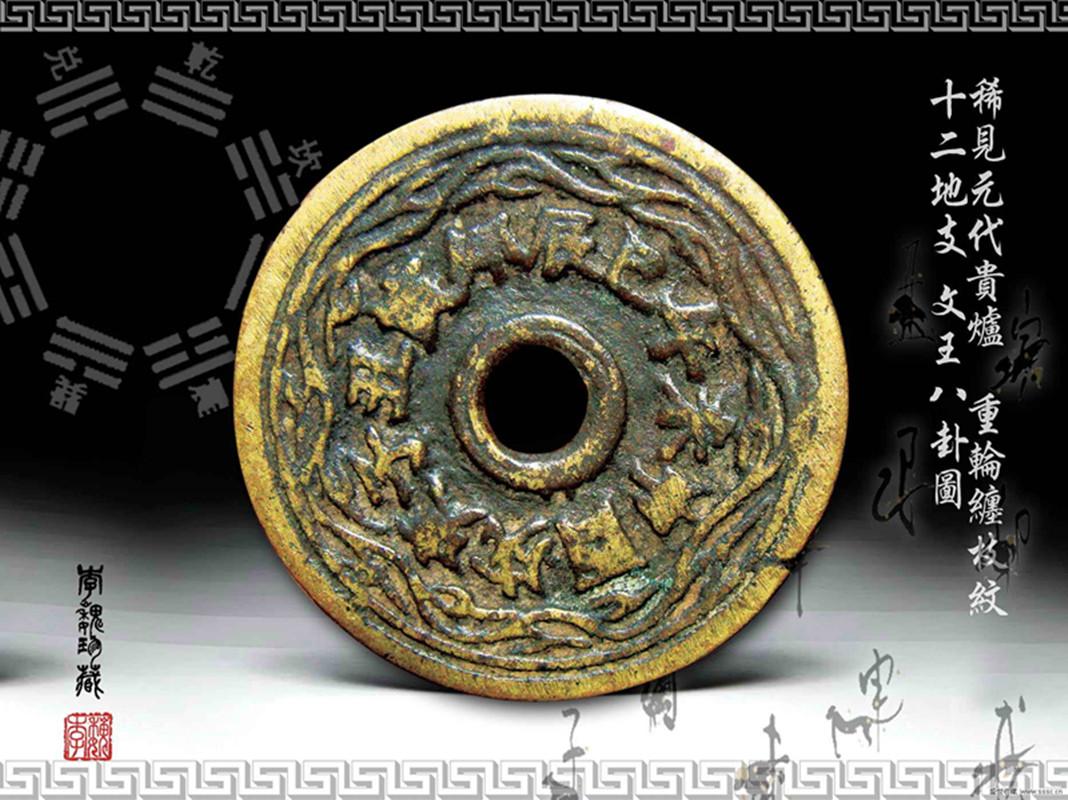 Четыре предсказания предсказания предсказания Шао Вэйхуа Рассказы о предсказании судьбы старых книг Подсчет медных монет Секретные рецепты