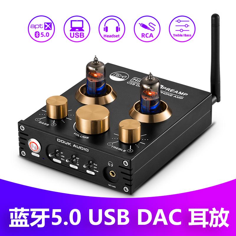 蓝牙5.0 P1胆前级电子管前置放大器 HIFI胆机 USB 解码耳放高