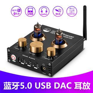 P1胆前级电子管前置放大器 USB HIFI胆机 蓝牙5.0 解码 耳放高低音