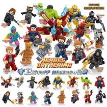 乐高复仇者联盟3小人仔无限战争灭霸人偶钢铁侠MK50拼装积木玩具