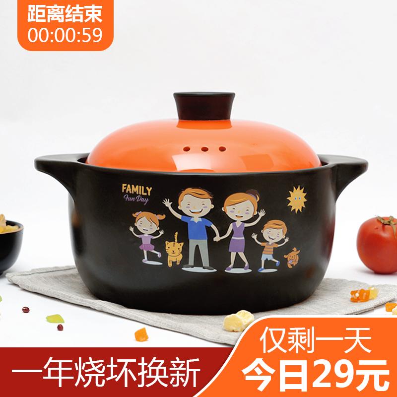 松纹堂中式大砂锅炖锅家用煲汤陶瓷小沙锅土锅明火燃煤气灶专用