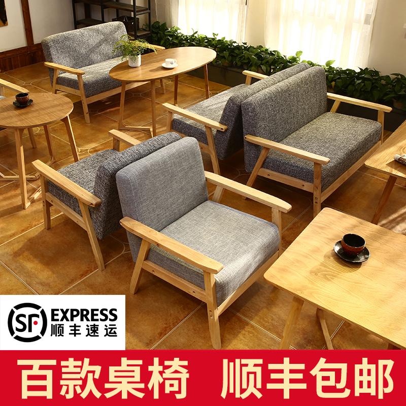 Чайный магазин диван десерт магазин кафе диван ресторан выпечка магазин столик и стулья комбинация карточная карта простая кровать и завтрак