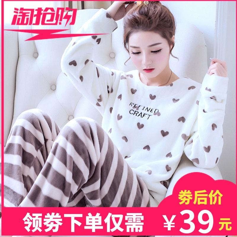 珊瑚绒睡衣女冬季韩版公主风可外穿秋冬甜美可爱法兰绒家居服套装