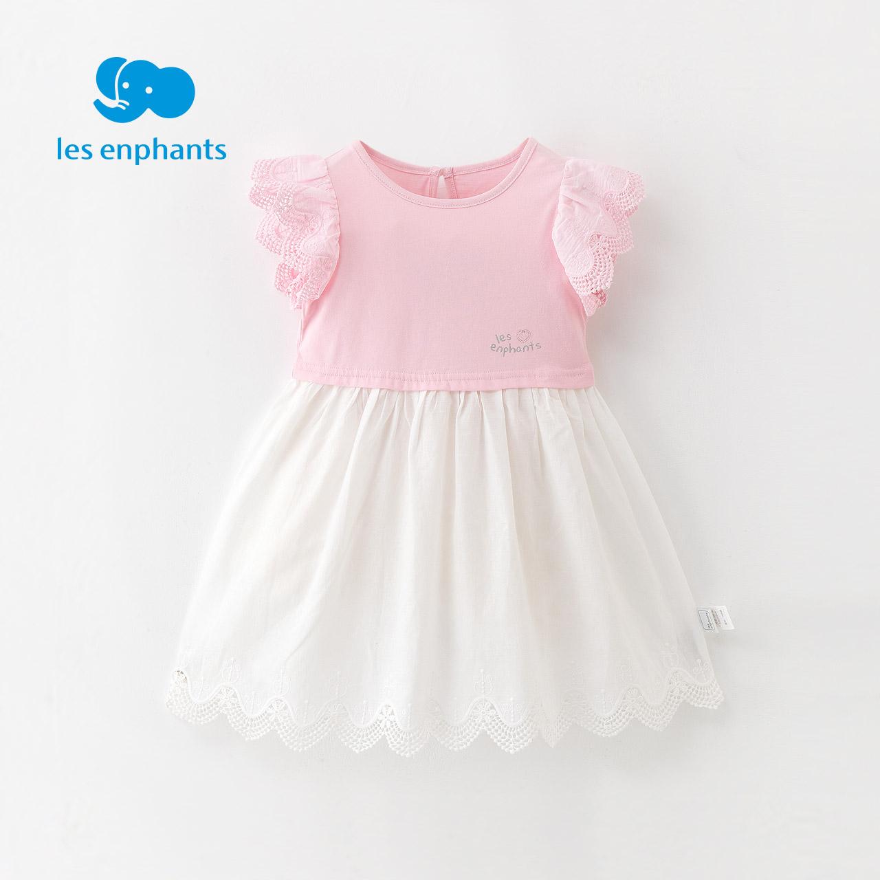 丽婴房童装 宝宝洋装裙子女宝宝甜美可爱舒适连衣裙 2018夏款