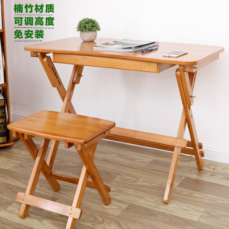 可升降折叠桌方桌套装实木学习桌椅