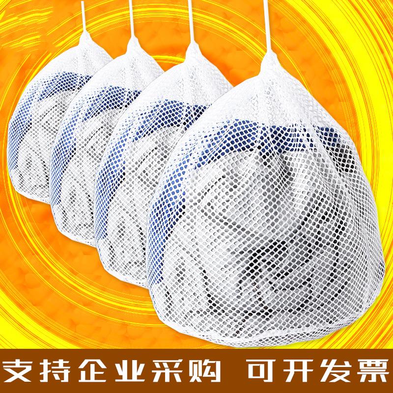 束口拉绳洗衣袋套装洗衣机专用羽绒服窗帘护洗袋毛衣粗细网袋日本