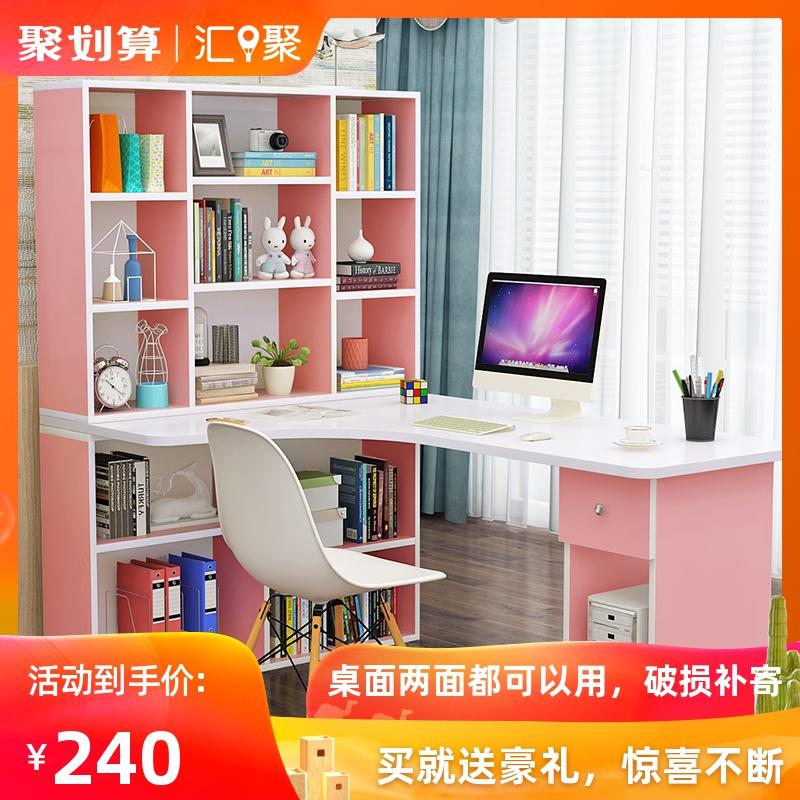 12月02日最新优惠电脑台式家用简约学生卧室写字桌