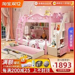 女孩两层高低双人儿童床