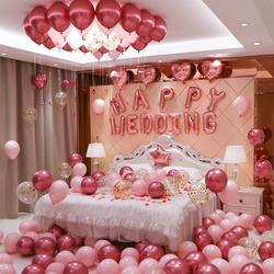 婚房布置套装婚礼婚庆装饰浪漫气球