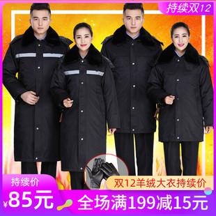 保安大衣加厚保安服冬装棉服加长反光大衣多功能防寒工作服棉衣