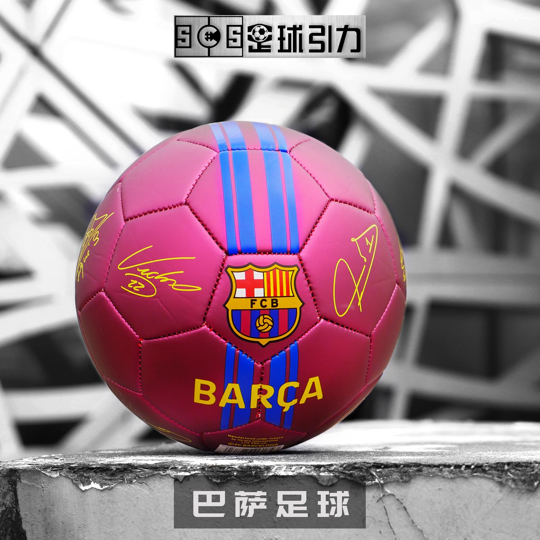 SCS足球引力 巴萨梅西五号影印签名足球 巴塞罗那官方正版周边