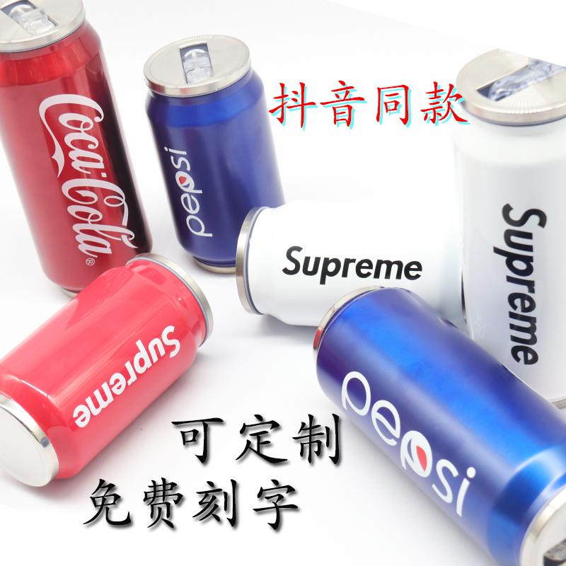 创意个性可定制易拉罐保温杯不锈钢可口可乐百事可乐便携抖音同款