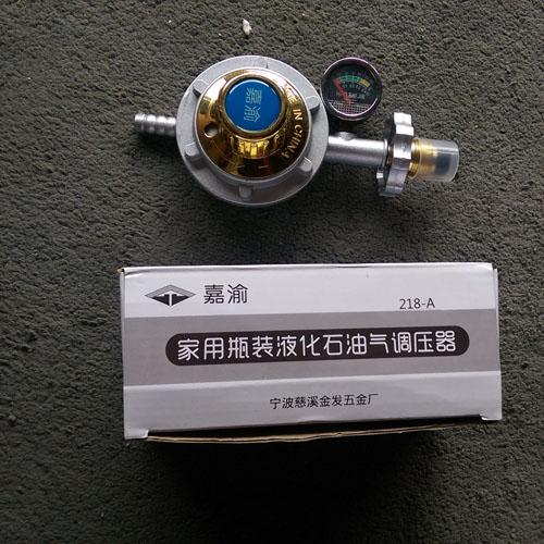 Домой газ кухня монтаж сжиженный газ декомпрессия клапан с таблицей газ бак газ кухня клапан горячая вода устройство низкий бесплатная доставка