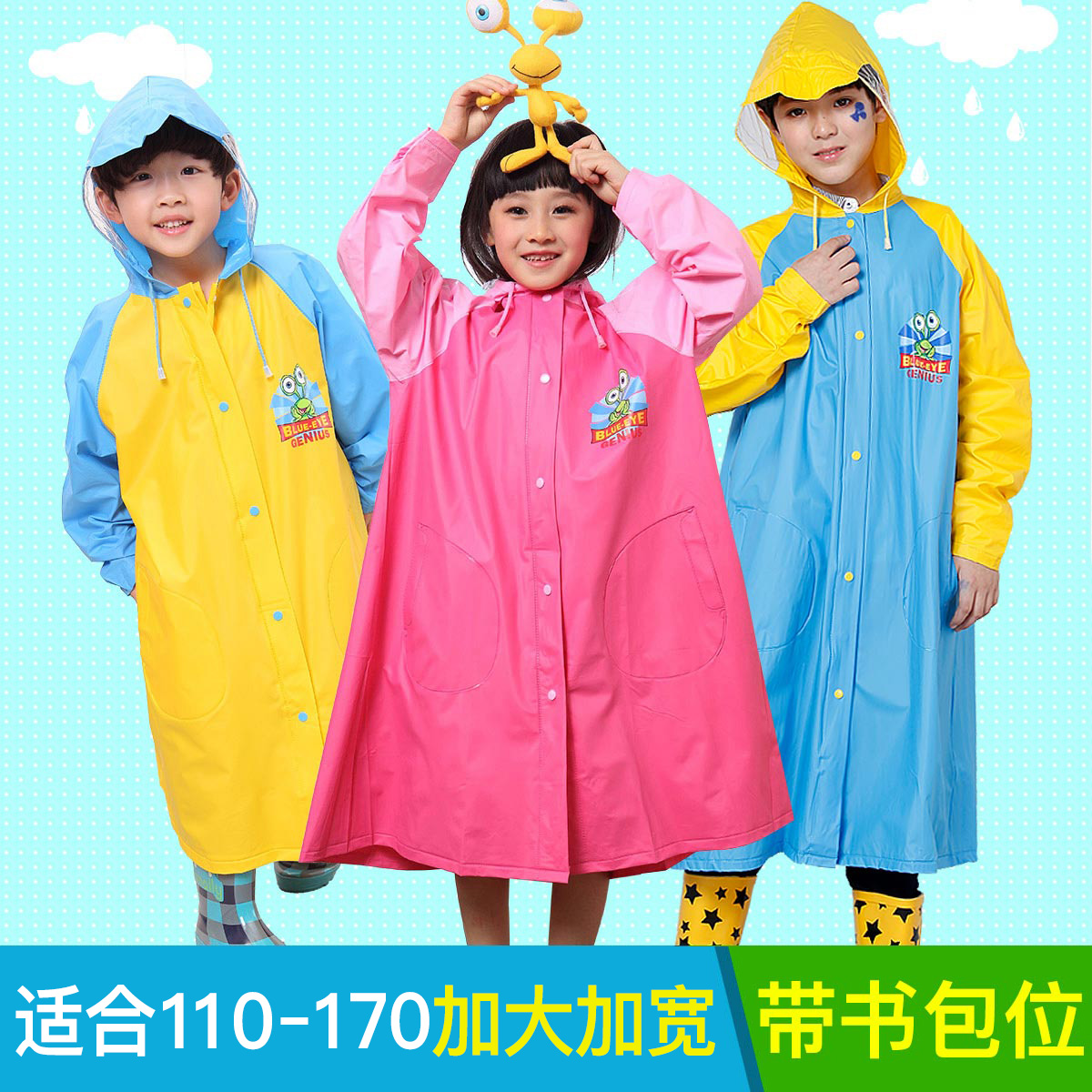 Childrens raincoat in rainy days boys and girls take schoolbags