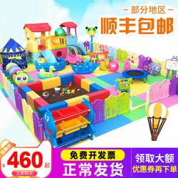 儿童乐园室内游乐设备4S儿童区家庭游乐场滑梯秋千组合围栏淘气堡