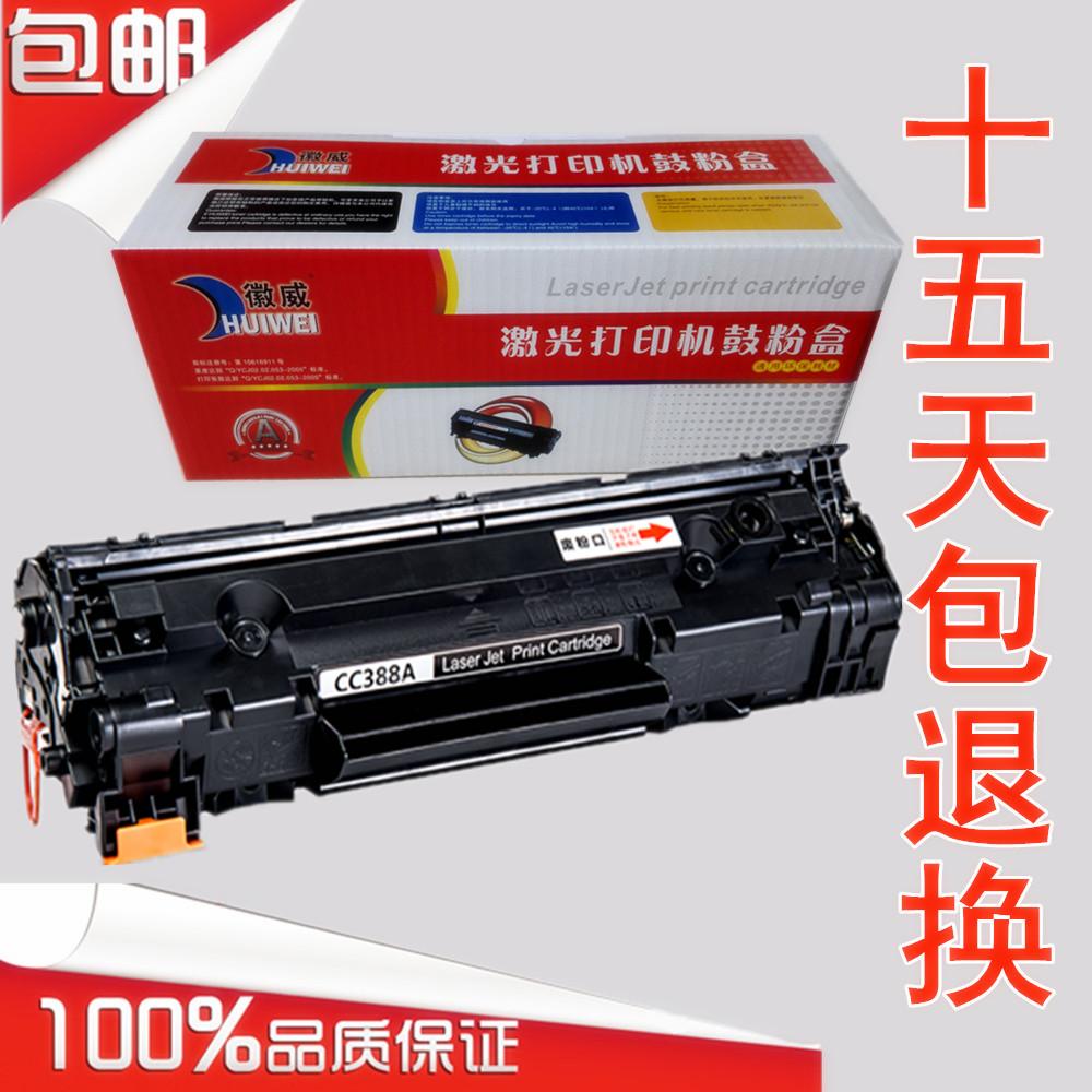 徽威�m用 佳能CRG-912硒鼓 925墨盒 MF3010 LBP3018 3108 6018L/W