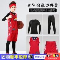 儿童篮球服套装男童女幼儿秋冬季紧身衣训练服定制球衣服装男孩