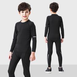 儿童紧身衣训练服男童秋冬长袖套装篮球足球运动速干衣打底健身服