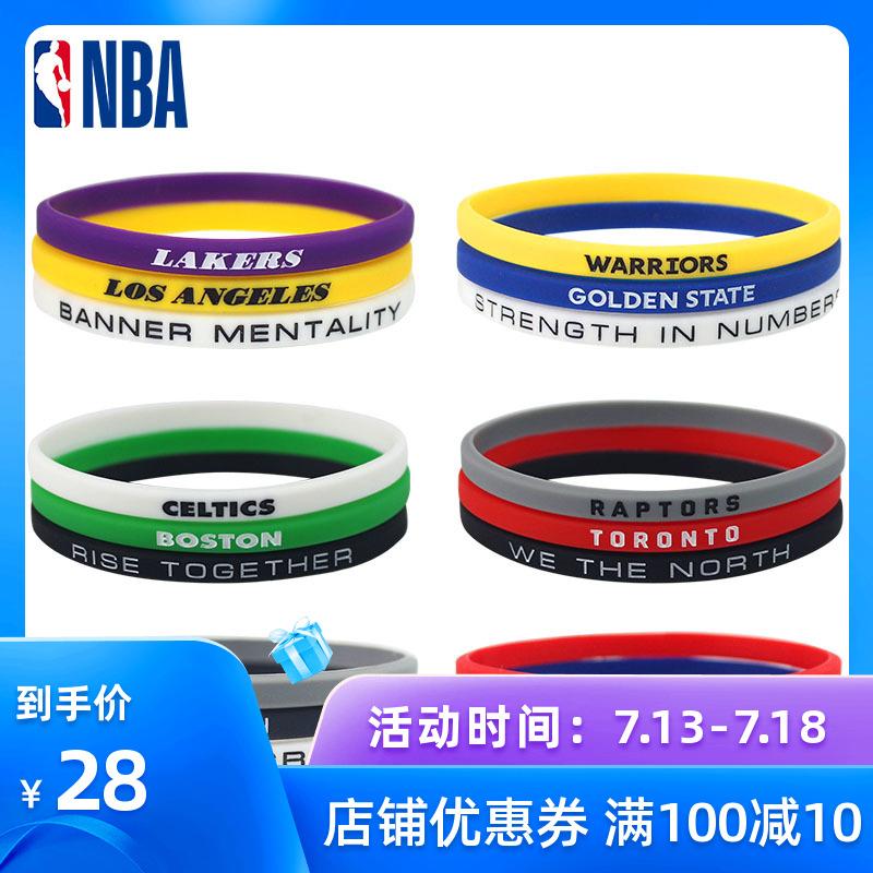 Товары для баскетбола Артикул 596916679776