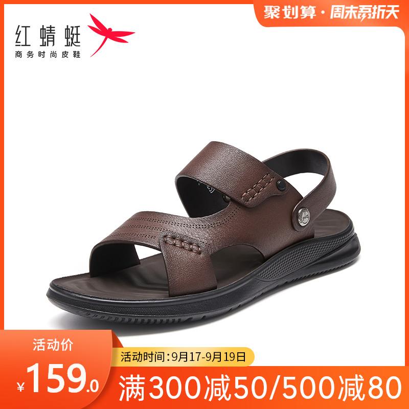 年夏季新款真皮软底防滑沙滩鞋男透气百搭商务凉鞋2021红蜻蜓男鞋