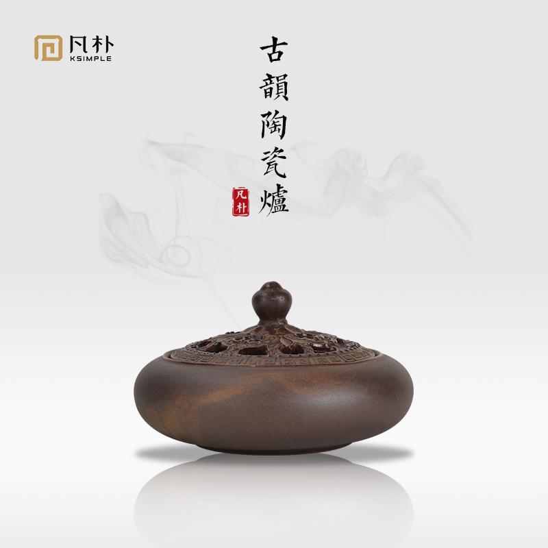 すべての朴檀の香炉の家庭用の室内の渦巻き線香の塔の香炉の古代の禅の意味の3足の香炉の陶磁器の小さい香炉