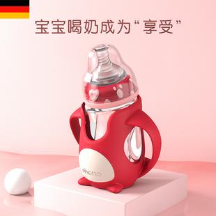 恩尼诺新生婴儿玻璃奶瓶大宝宝带手柄防摔保护套防胀气吸管喝水杯