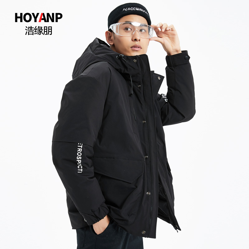Haoyuanpeng mens light weight hooded down jacket mens solid color sports down jacket anti season clearance winter fashion coat